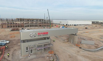 Coega SEZ automotive Hub