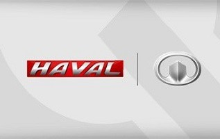 2018 Haval Outreach Expedition a huge success